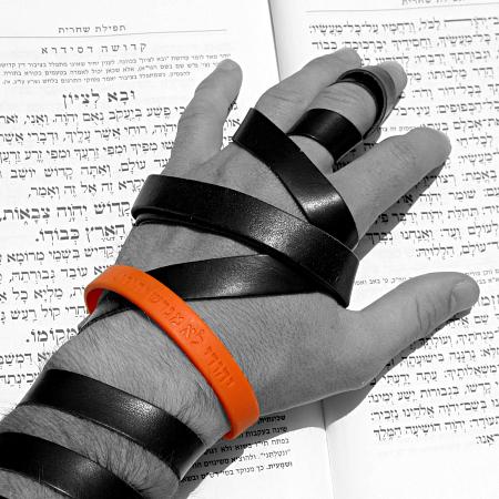 Tefilin and Prayer Book, 20th June, 2005