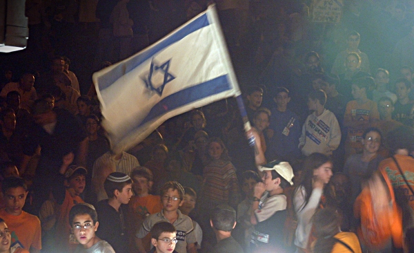 The Israeli Flag - Pro Gush Katif Demonstration in , Decade Park, Efrat
