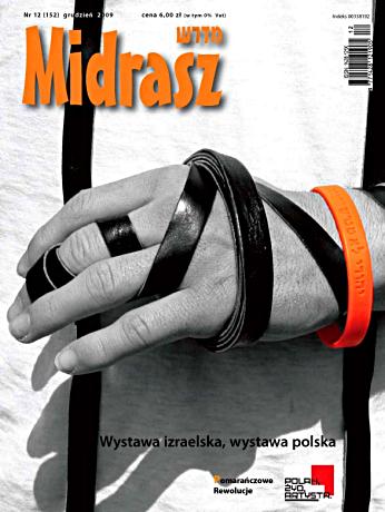 Midrasz Magazine Cover