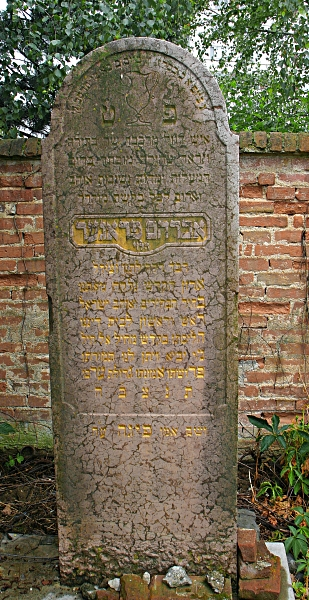 Grave of my great grandfather, Rabbi Avraham haLevi Prager of blessed memory in the Topolcany cemetery
